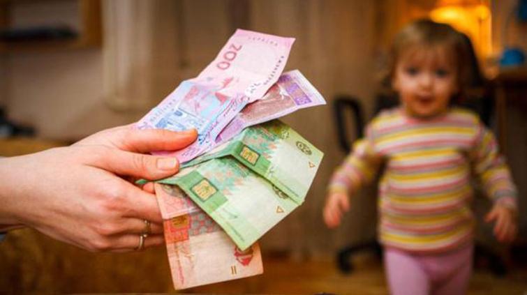 Картинки по запросу соцвыплаты